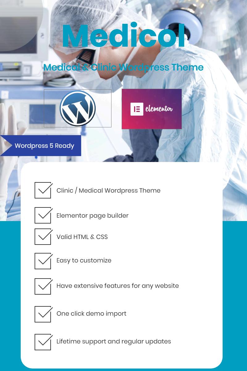 Адаптивный шаблон №80894 на тему медицина, стоматология