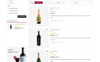"OpenCart Vorlage namens ""Winery - Responsive"" Großer Screenshot"