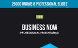 "PowerPoint шаблон ""Business Now"""