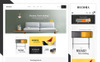 Decora Furniture Tema PrestaShop  №69973 Screenshot Grade