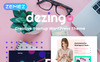 Dezingo - Creative Startup Tema WordPress №67899 New Screenshots BIG