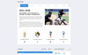 "Website Vorlage namens ""Rogers - Baseball Team Multipage HTML5"" Großer Screenshot"