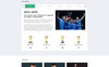 Atletico - Soccer Multipage HTML5 Website Template Big Screenshot