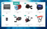 "PrestaShop Theme namens ""Grosse Prise - Fishing Gear Store"""