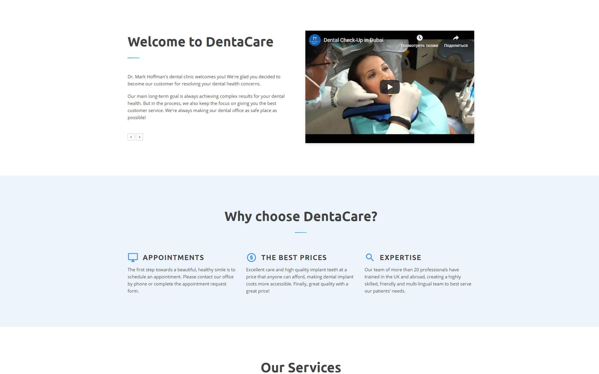 https://s3u.tmimgcdn.com/1519369-1542723888062_DentaCare-screen-5.jpg
