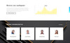 "Ru Website Template namens ""Diagonal - Advertising Agency Multipage HTML"" Großer Screenshot"