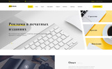 Responsive Diagonal - Advertising Agency Multipage HTML Ru Website Template