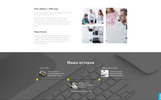 "Ru Website Template namens ""Diagonal - Advertising Agency Multipage HTML"""