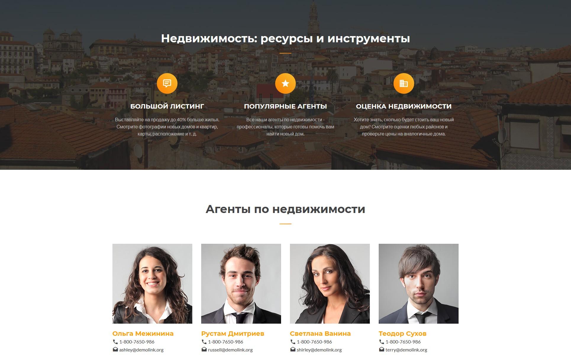 https://s3u.tmimgcdn.com/1519369-1543504077081_Image-02.jpg