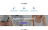 Manual-lux - Medical Ready-to-Use Classic Novi HTML Ru Website Template