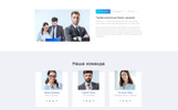 Responsive PROBusiness - Corporate Ready-to-Use Classic Novi HTML Ru Website Template