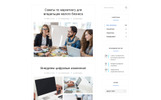 "Responzivní Ru Website Template ""PROBusiness - Corporate Ready-to-Use Classic Novi HTML"""