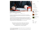 Responsivt Declar -  Law Multipage Ready-to-Use HTML Ru Website Template