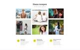 Responsive Novoe Pokolenie -  Religious Ready-to-Use HTML Ru Website Template