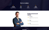 Razvitie -  Investment Ready-to-Use HTML Ru Website Template №76014