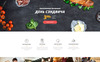 "Ru Website Template namens ""Foodure - Restaurant Ready-to-Use Multipage HTML"" Großer Screenshot"