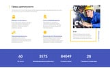 "Responzivní Ru Website Template ""Inprom - Industrial Ready-to-Use Multipage HTML"""