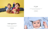 """Infant - Nursery Ready-to-Use HTML"" Responsive Ru Website Template"