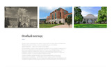 Rudolph Foster - University Ready-to-Use Multipage HTML Ru Website Template