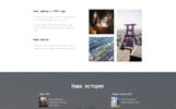 """Tehnostandart - Industrial Company Ready-to-Use Multipage Modern"" Responsive Ru Website Template"