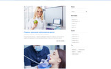 Reszponzív Dentis - Dental Clinic Ready-To-Use Multipage HTML Ru Website Template