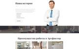 """HTML русский шаблон """"Artfactor — русифицированный шаблон сайта для студии дизайна интерьеров"""""""