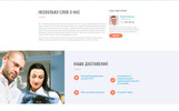 """Beauty Dent - Dentist Ready-to-Use Clean HTML"" Responsive Ru Website Template"