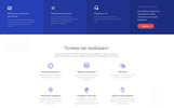 MetaSoft - Software Company Ready-to-Use HTML Ru Website Template