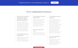 "Ru Website Template namens ""MetaSoft - Software Company Ready-to-Use HTML"""