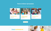 Responsivt Intellekt - Kids Center Ready-to-Use Creative HTML Ru Website Template En stor skärmdump
