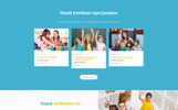 Responsivt Intellekt - Kids Center Ready-to-Use Creative HTML Ru Website Template
