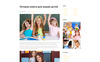 "Ru Website Template namens ""Intellekt - Kids Center Ready-to-Use Creative HTML"" Großer Screenshot"