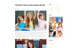 "Ru Website Template namens ""Intellekt - Kids Center Ready-to-Use Creative HTML"""