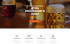 """BeerTime - Bar Modern Ready-to-Use HTML5"" Responsive Ru Website Template Groot  Screenshot"