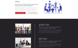 Responsive Media Gruppa - Advertising Agency Ready-to-Use Clean HTML Ru Website Template
