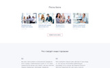 Reszponzív AdminPortal - Government Ready-to-Use Clean HTML Ru Website Template