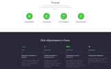 "Template Ru Website  Responsive #79330 ""Oleg Vasilev - Copywriting Services Ready-to-Use Modern HTML5"""