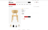 """Carttec Accessories Store"" thème OpenCart adaptatif"
