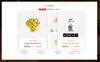 Prezzy - GiftShop OpenCart Template Big Screenshot