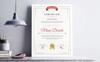 """""""Word"""" - Шаблон сертифікату Великий скріншот"""