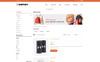"OpenCart шаблон ""Disport - Sports Accessories Store"" Большой скриншот"