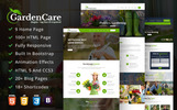 "HTML шаблон ""GardenCare - Gardening For Flowers, Fruits, Vegetable Planting & Landscaping"""
