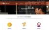 Plantilla Web para Sitio de Hosting Captura de Pantalla Grande