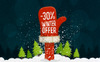 """Winter Offer"" - Ілюстрація Великий скріншот"