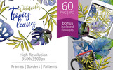 Tropics Leaves PNG Watercolor Set Bundle