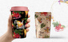 Christmas Watercolor PNG Set Illustration Big Screenshot
