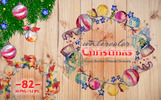Christmas Balls Toy PNG Watercolor Set Illustration
