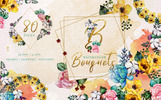 "Template Illustrazione #76510 ""Bouquets yellow Watercolor png"""