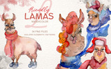 "Иллюстрация ""Friendly Lamas Watercolor Png"""