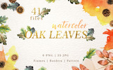 """Oak Leaves Watercolor png"" 插图"